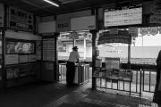 Chichibu station