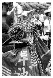 Shinto Summer Festival